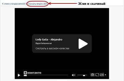Скачать видео с ютуба get video - f9d18